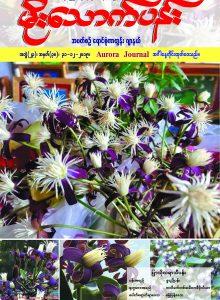 1-20 book pdf.indd
